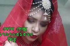 Bangladesh phone sexy Girl 01797031365 mitu bd